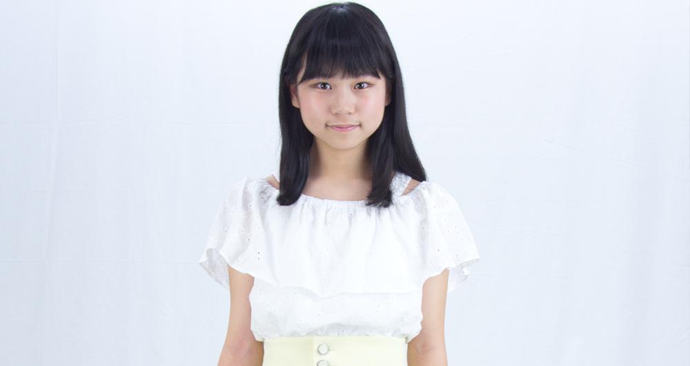 miyanosakura