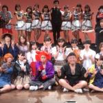 2018年8月17日18日妖怪コメディ舞台夏休みSP『妖怪アゲアゲフェス!』に弊社タレントの鶴巻星奈、もとみち、浦上力士、宮藤さえの出演が決定しました。